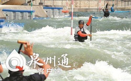 福建省皮划艇激流回旋训练基地揭牌 下个月国家队来此集训