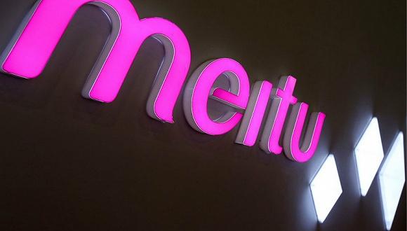 美图宣布年中前关闭手机业务 后续由小米来研发