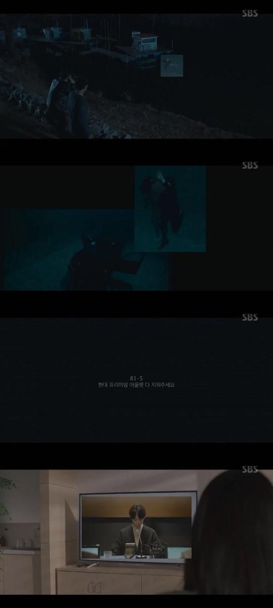 韩剧大热门播放事故事件始末,大热门播放事故原因是什么