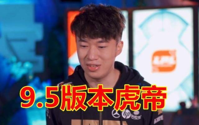 """王思聪恐被打脸!LPL迎来""""地震式""""版本更新,对RNG有利!"""