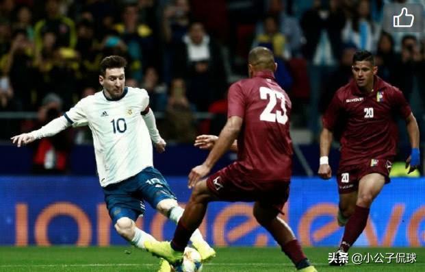 阿根廷輸委內瑞拉原因分析 梅西回歸也沒有挽回尷尬局面