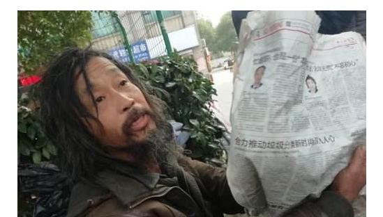 网红流浪大师之前身份曝光 沈巍其实不想流浪背后真相揭秘