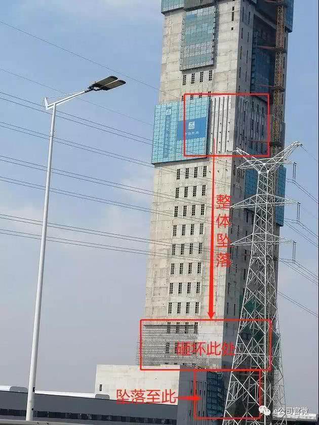扬州工地事故怎么回事 扬州工地事故施工方是谁死了几人