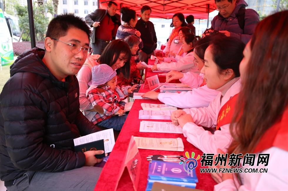 晋安:大型健康管理义诊活动走进福州市人才公寓