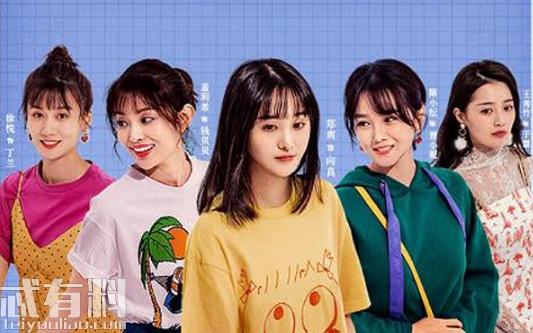 青春斗男主女主分别是谁 五个女孩最后结局谁最成功?