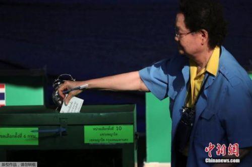 泰国今迎大选
