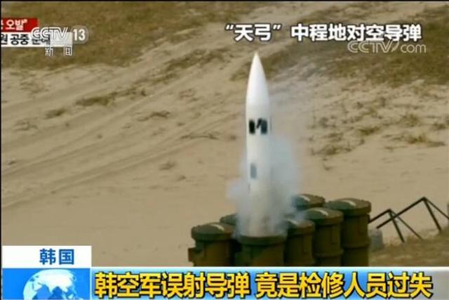 价值890万的地对空导弹被误射 军方彻查:检修人员过失