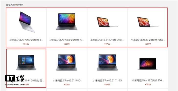 多款小米笔记本上架有品:独显版升级MX250显卡