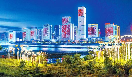 福州台江:描绘宜居福地新图景