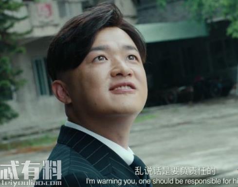 抖音赵公子买单是什么梗来源哪部电影 包贝尔赵公子为什么火了