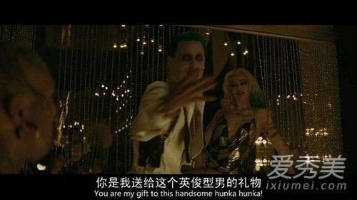 小丑女哈莉的经典语录汇总 为什么哈莉?#34892;?#19985;布丁?