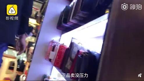 网红带货卖高仿假包一个月赚一辆奥迪?你买的名牌包是真的吗