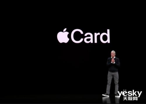 Apple Card是什么 Apple Card有什么功能