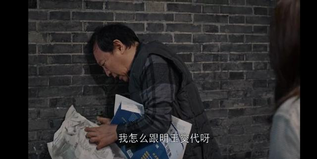《都挺好》最后一集哭一床,姚晨的哭戏和倪大红老师的演技绝了!