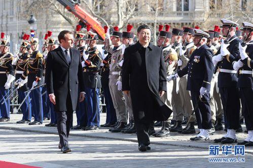 习近平同法国总统马克龙谈判