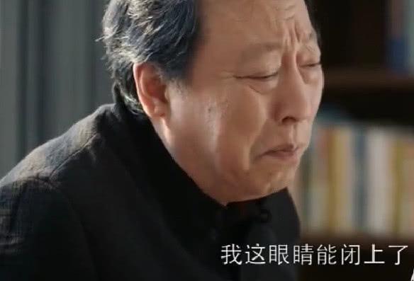 为苏大强流泪怎么回事? 都挺好大结局为何为苏大强流泪?