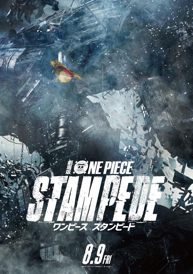 海贼王最新剧场版《STAMPEDE》最新角色公布