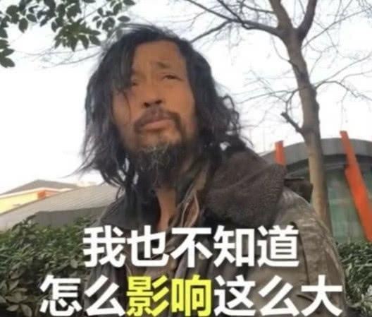抖音網紅流浪大師沈巍公開賣課?網友:鬧劇一場是為了賺錢?