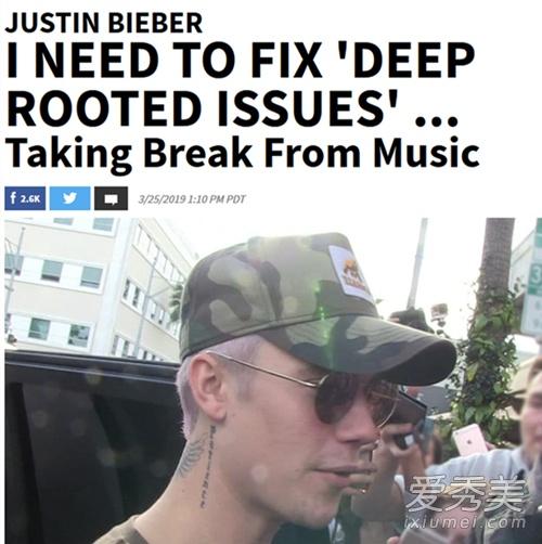 比伯暂停音乐事业原因 将全神贯注的治疗自己的抑郁症