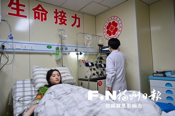 福建首例!在读女研究生捐献造血干细胞