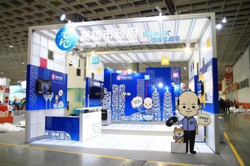 """""""智慧城市展""""在台北登场 逾50家企业秀人工智能"""