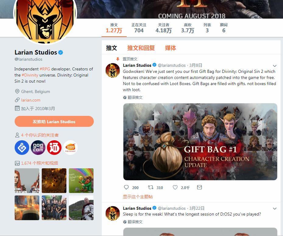 DLC还是新作?《神界:原罪2》官方发布神秘预告