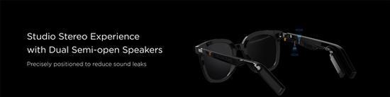 华为发布智能眼镜EyeWear:极简设计 NFC充电