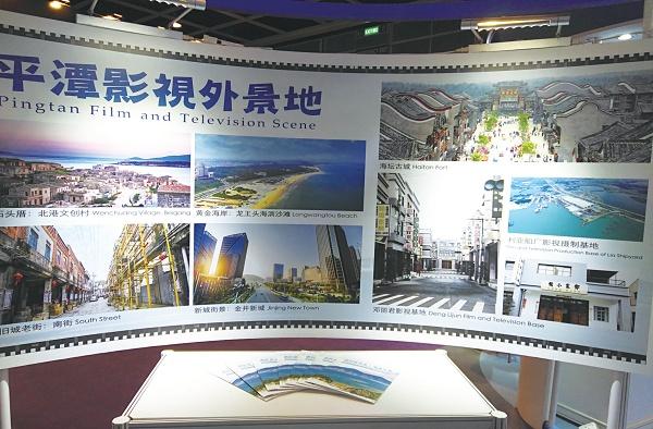 平潭首个影视棚6月将投用助力国际旅游岛建设