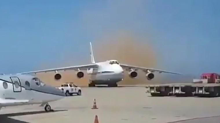 俄超大型军机神秘现身委内瑞拉 美警告:别动手