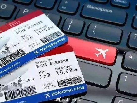 五一假期调整 订好的特价机票如何退改签?这些规定你要知道