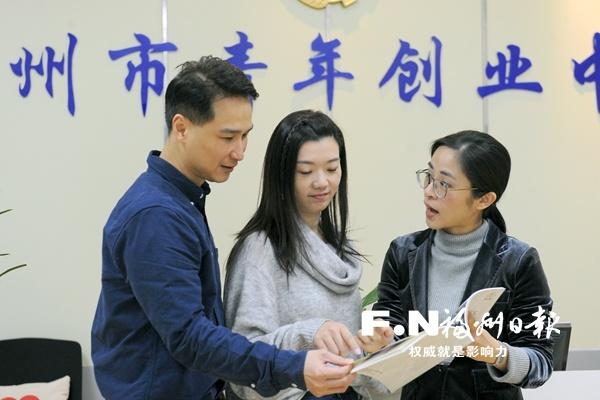 福州台创中心创新方式 精准服务助台湾创业者圆梦