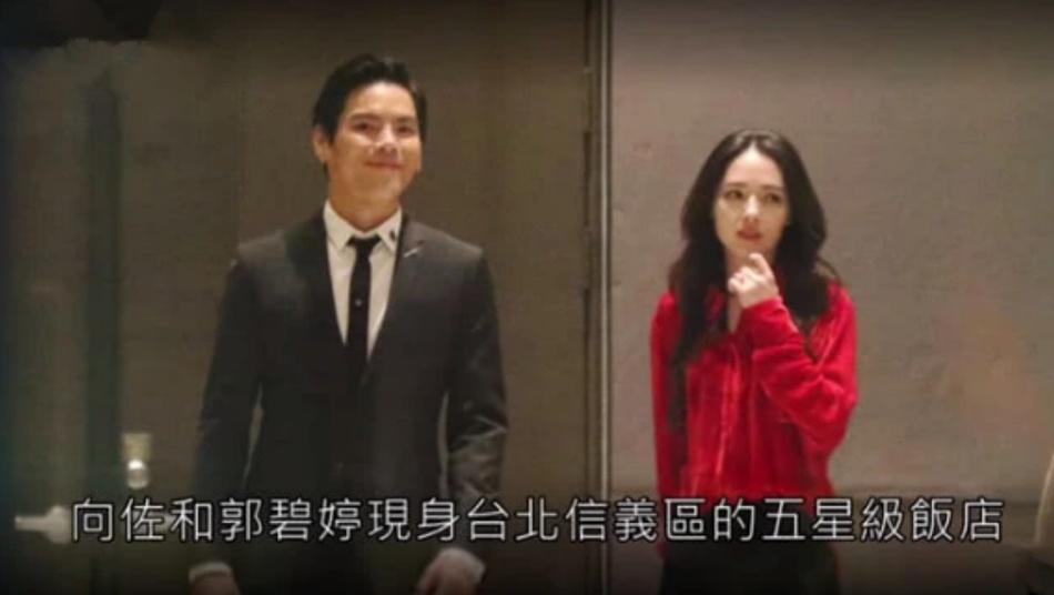 郭碧婷向佐双方回应订婚:惊喜浪漫感动全都爆表