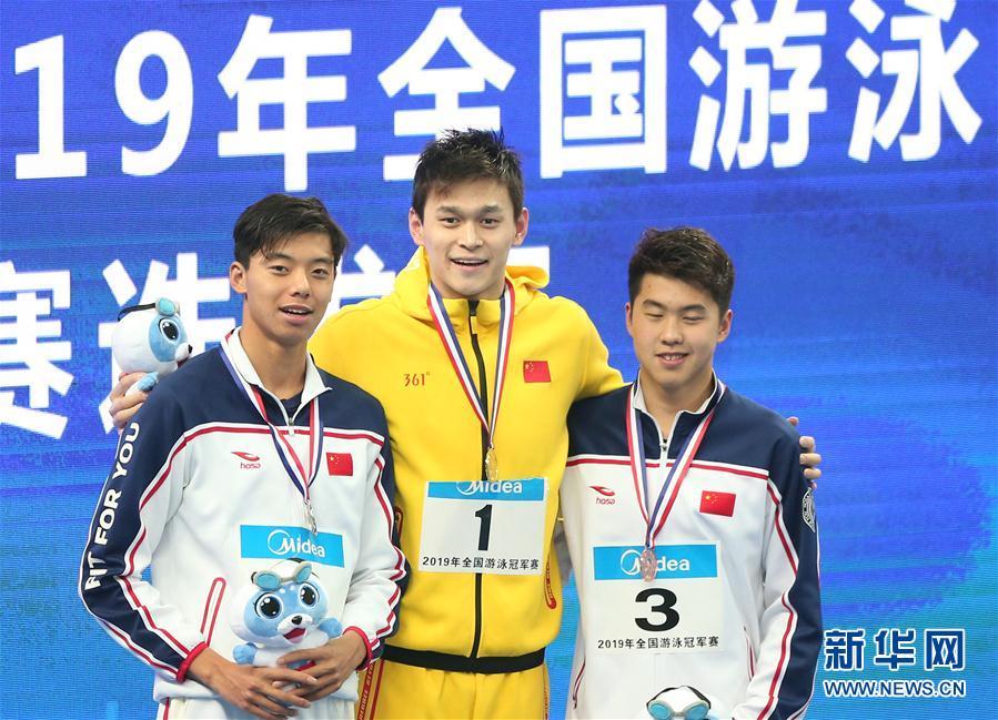 (体育)(20)游泳——全国冠军赛:孙杨获男子800米自由泳冠军
