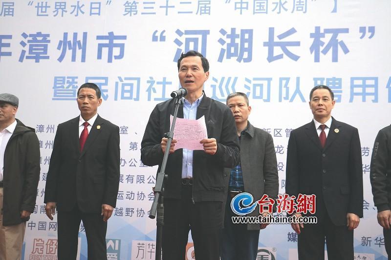 """漳州首批""""民间社团巡河队""""出炉 8个社团当""""巡查员"""""""
