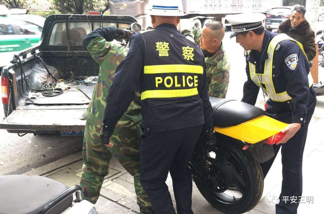 """给力!三明警方再战""""炸街族"""",还城市安宁!"""