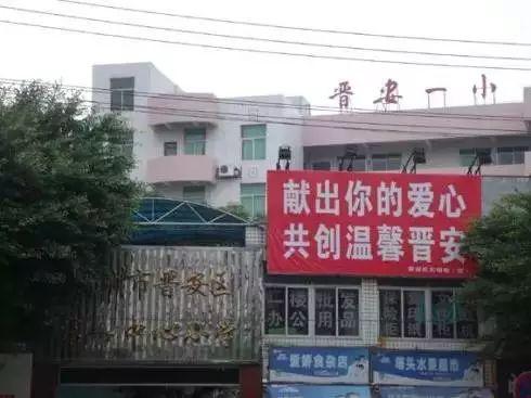 """对不起,福州要""""消失""""了,看着看着就哭了……(3)"""