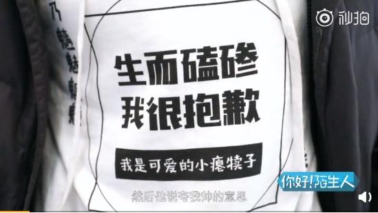吴青峰被测试节目偷拍什么情况?吴青峰为什么被偷拍真相曝光