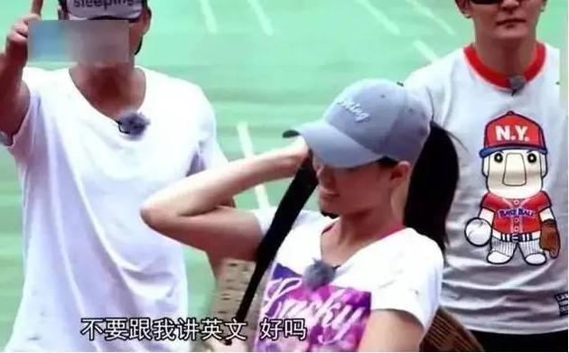 李安琪此前在节目中说英文