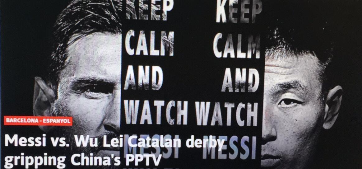 武磊VS梅西是哪场比赛赛程时间 武磊表态必须赢