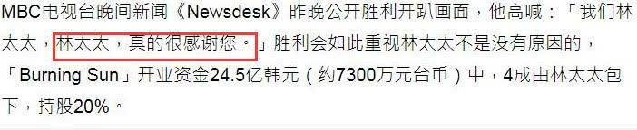 李胜利又被曝涉嫌洗钱,郑俊英聊天群成员共14人不雅视频在哪看