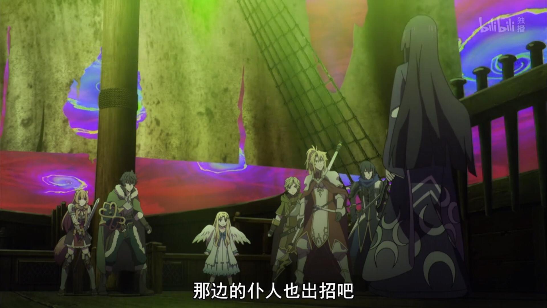 盾之勇者第12话:三勇变杂兵 尚文与别人的实力差距明显