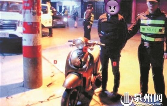 男子酒后骑电动车拒检查 逃窜时撞伤辅警被刑拘