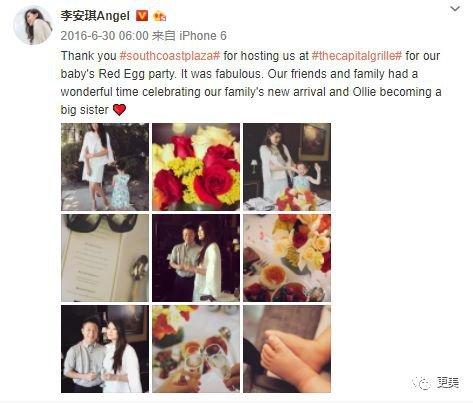 李安琪参加节目为什么不说中文?李小鹏回应被骂!网友发声要封杀