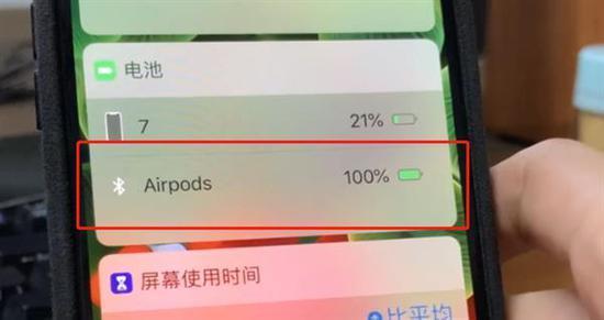 警惕!大量高仿AirPods混卖 300进货卖1000