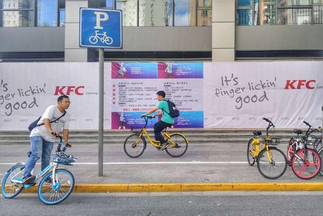 继小蓝单车后,摩拜单车宣布4月8日起在北京涨价,但上海不变!