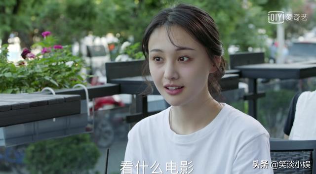青春斗:赵聪还不回来?你的媳妇向真要被许戈带走啦!