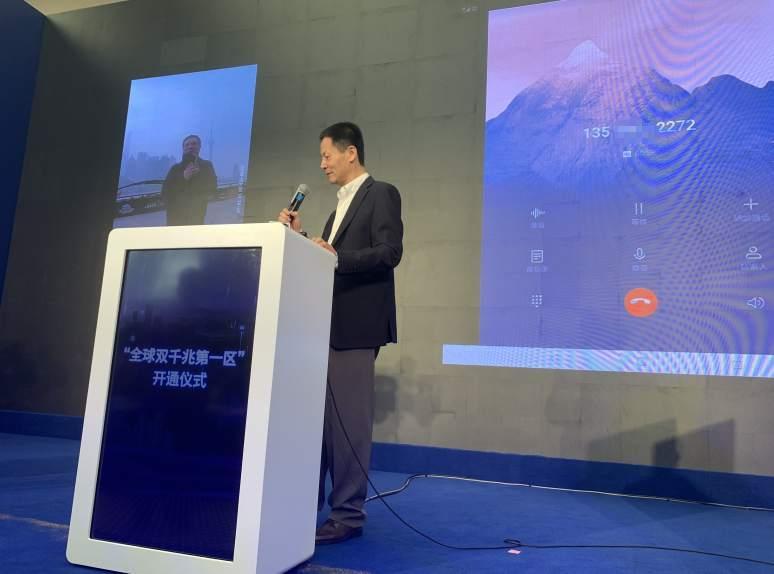 上海市副市长吴清拨通首个5G手机通话