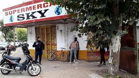 阿根廷华人被杀害最新消息_阿根廷华人被杀害事件始末,嫌犯是谁作案动机揭秘被抓了吗?