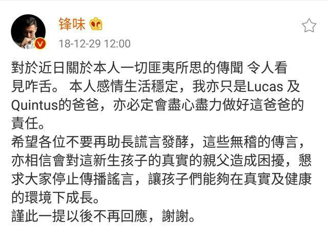 王菲谢霆锋旅游被偶遇 甜蜜出行力证感情很稳定(图)