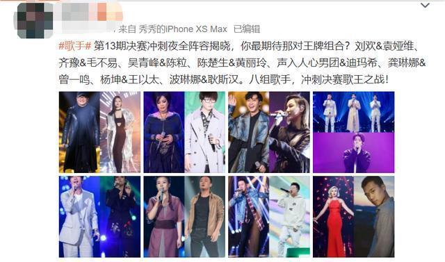 歌手2019总决赛帮唱嘉宾曝光 歌手2019冠军是谁?